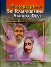 Photographs of Sri Ramakrishna and Sri Sarada Devi